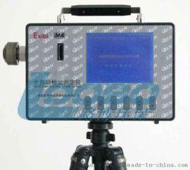 LBCCHZ1000直读式全自动粉尘测定仪