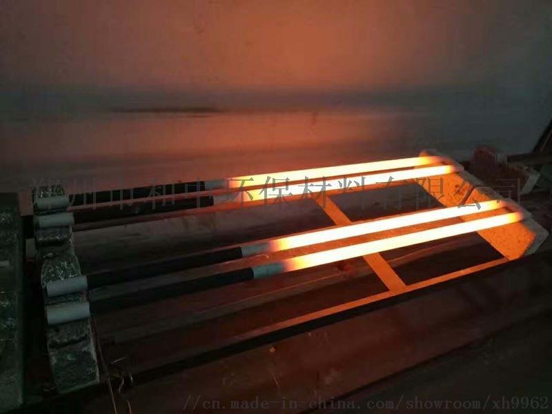 硅碳棒高温电阻炉用硅碳棒