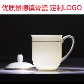 陶瓷茶杯加字定做厂家