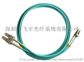 万兆光纤跳线,OM5数据机房设备专用