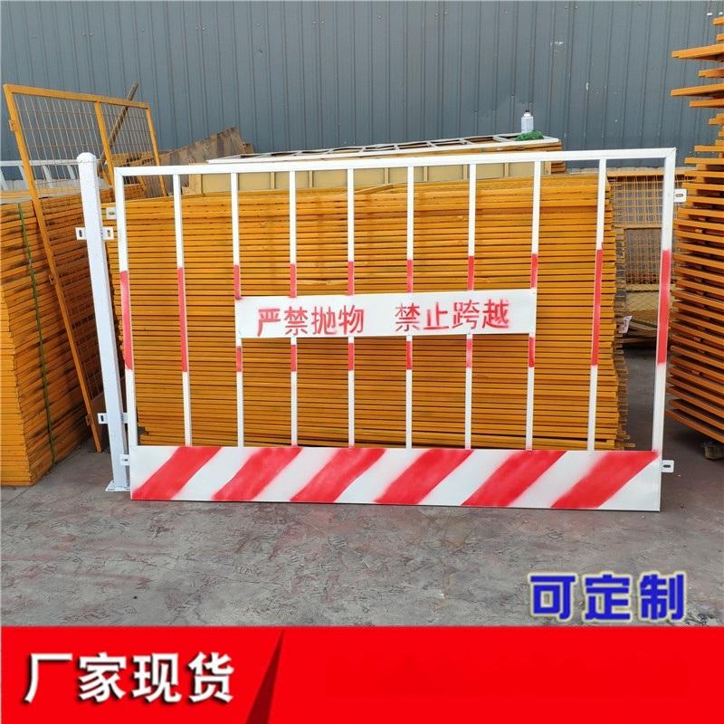 工地定型化防護欄杆 基坑臨邊防護欄網 門窗洞口護欄