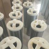 玻璃纖維濾芯、河北玻璃纖維濾芯、 玻璃纖維濾芯供應