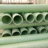 厂家直销玻璃钢管道,玻璃钢工艺管 玻璃钢夹砂管