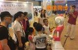 智能营业机器人 节能机器人