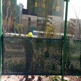 通风冲孔板 铝塑板冲孔 铝塑板围挡冲孔 广州冲孔厂