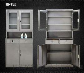 重庆不锈钢储物柜 衣柜医用药品柜厂家202
