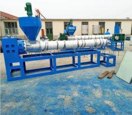 新型纸厂废塑料造粒机,莱州纸厂下脚料造粒机
