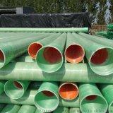 玻璃鋼管道 玻璃鋼夾砂管道廠家直銷