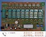 語音晶片AP89系列語音編程拷貝機