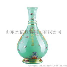 郓城厂家直销优质玻璃瓶喷涂瓶洋酒瓶