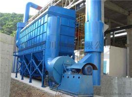 等离子除尘器/化工厂除尘器/山东环保设备