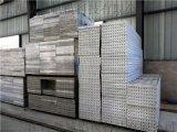 江西铝模板厂家租赁施工一体化服务