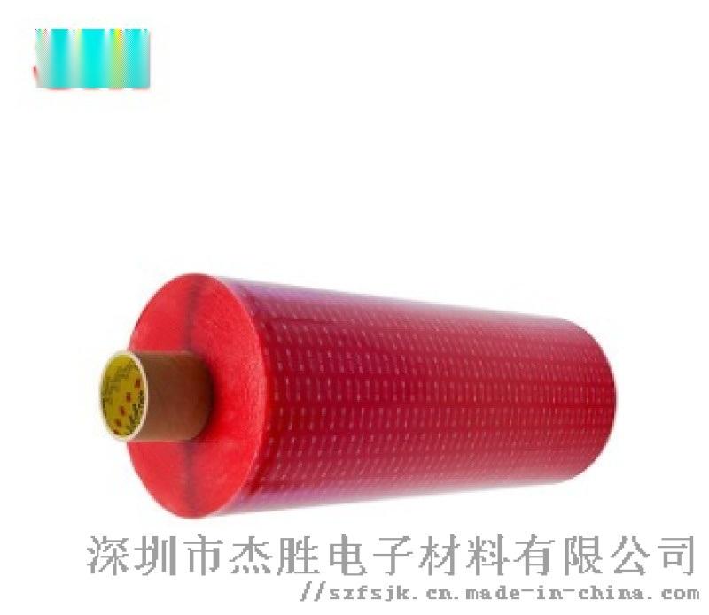 3M4910VHB泡棉胶带/3M模切胶带专业厂家