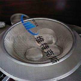 维特克斯滤片优质供应不锈钢碗状过滤网 50目滤帽