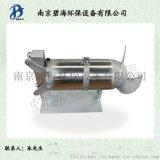 高速潜水推流搅拌机 进器 QJB 污水处理厂