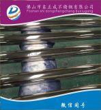 中山不锈钢抛光管,不锈钢抛光镜面管