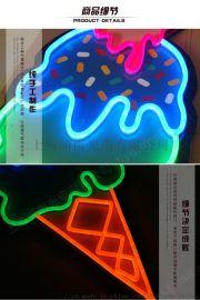 丽雨LED霓虹灯甜筒造型