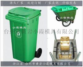 模具专家工业垃圾桶注射模具设计制造