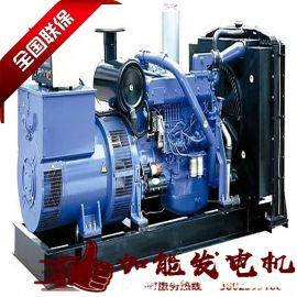 发电机组厂家 康明斯发电机组回收
