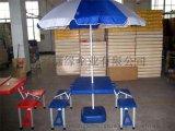 折叠桌椅太阳伞组合 户外展销促销用具 加印广告的户外伞连体桌椅