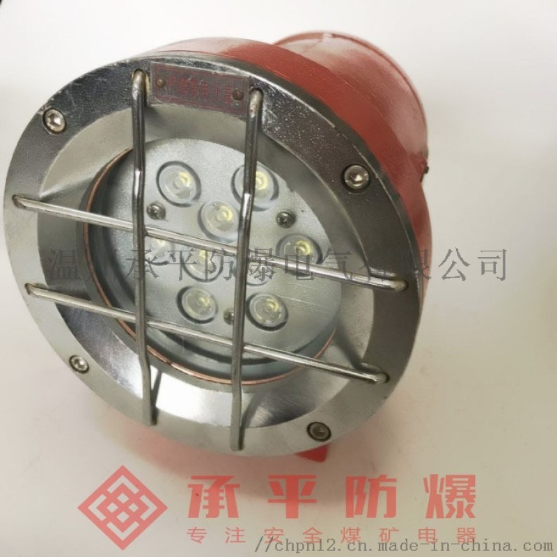 DGE12/24機車燈12WLED機車燈