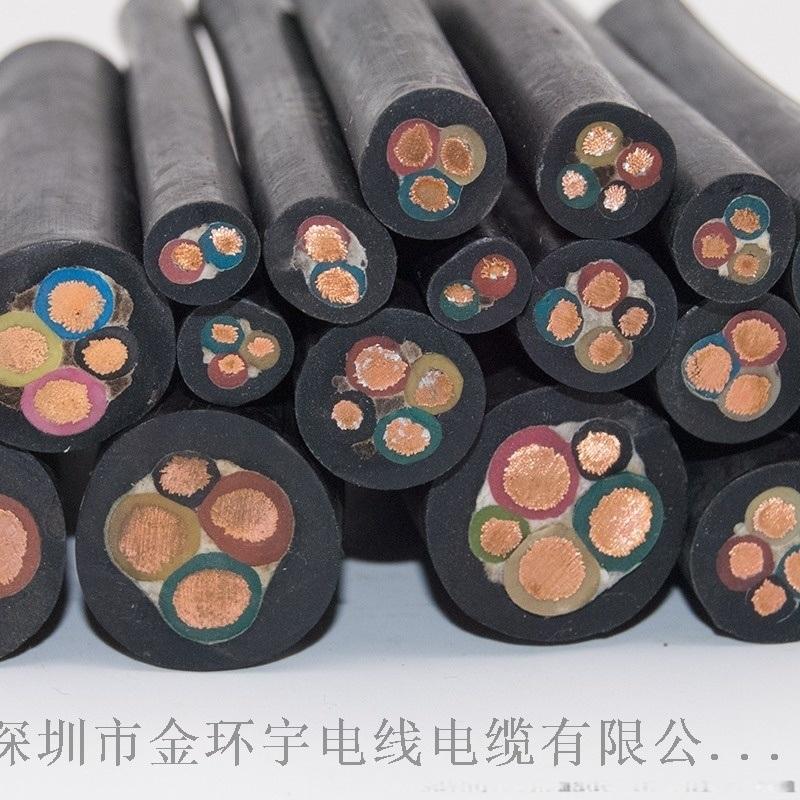 厂家直销金环宇电线电缆 橡套电缆YZ2*2.5平方