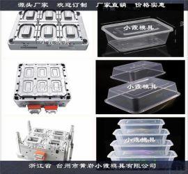 一次性薄壁塑胶盒模具