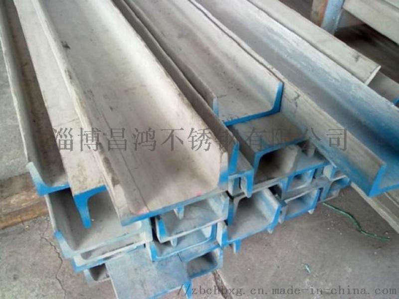 不鏽鋼角鋼 專業生產不鏽鋼角鋼 質量保證