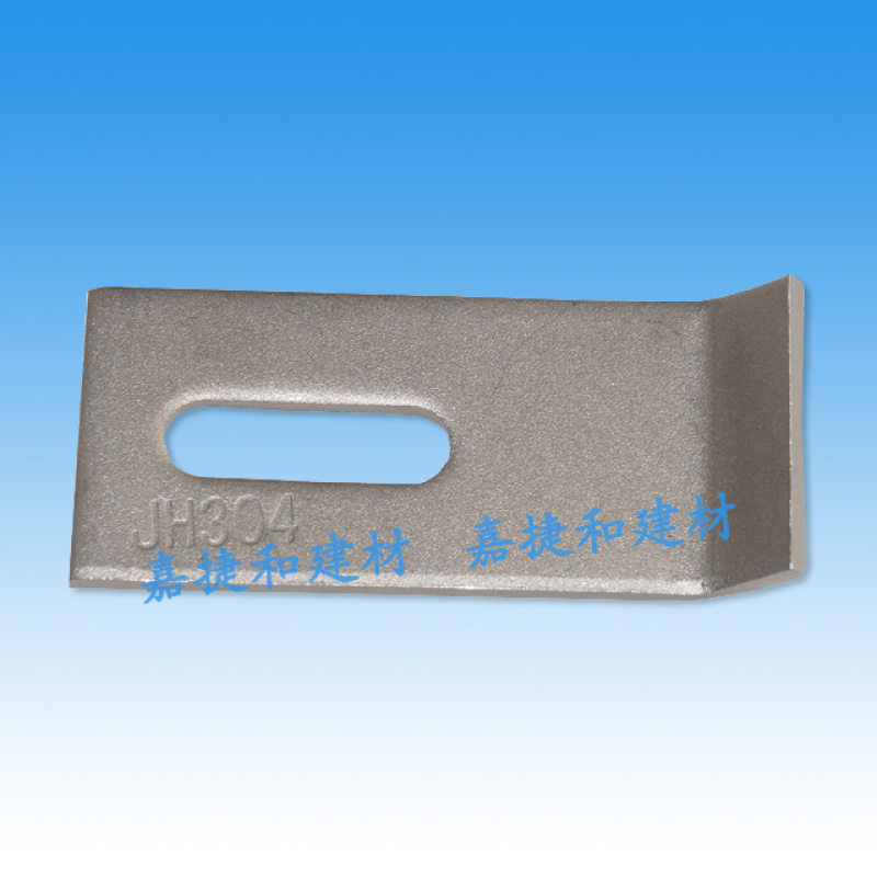 惠州镀锌挂件批发干挂大理石挂件质优价更优