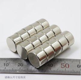 圆形强力磁铁强磁铁强磁φ12x7mm 镀锌 N35