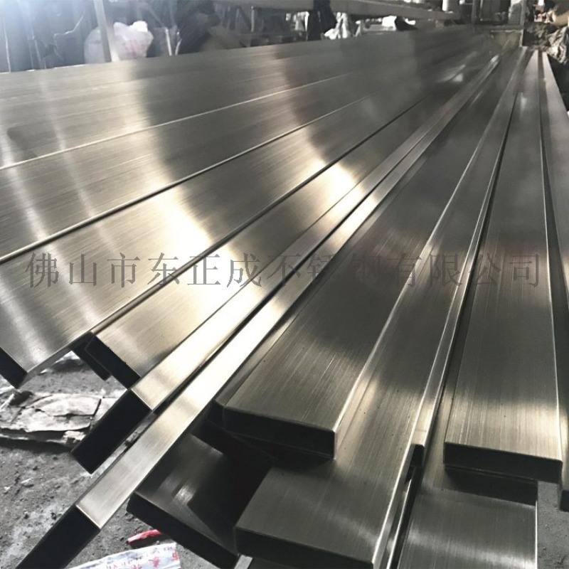 福建不鏽鋼矩形管,304不鏽鋼矩形管