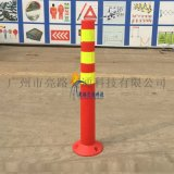 橡胶PEPVCPU柔性柱反光柱道路隔离桩道路分道