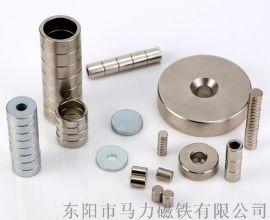 烧结钕铁硼强磁磁铁 环保磁铁 创意磁铁定制加工