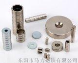 燒結釹鐵硼強磁磁鐵 環保磁鐵 創意磁鐵定製加工