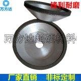 万方达砂轮 树脂金刚石碗型砂轮 磨蓝宝石金刚石砂轮