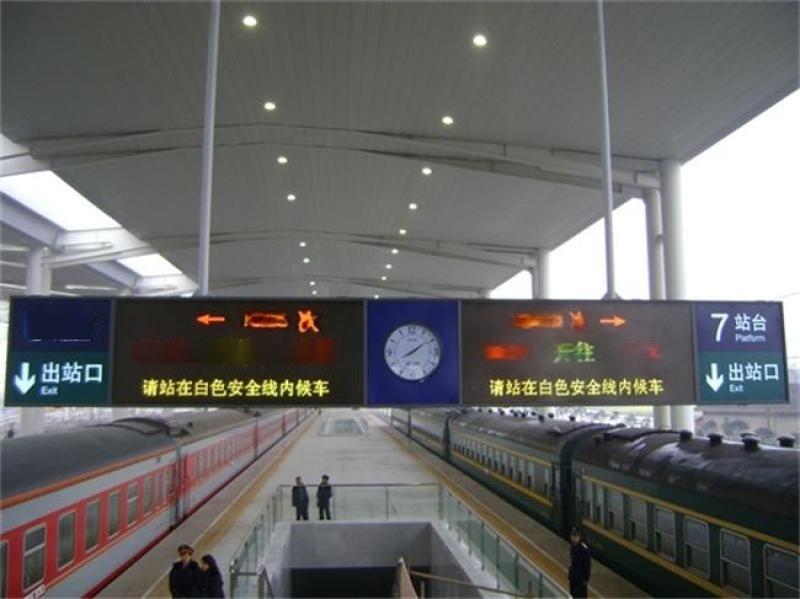 P7.62双色模组 户外防水模组 高铁站显示屏