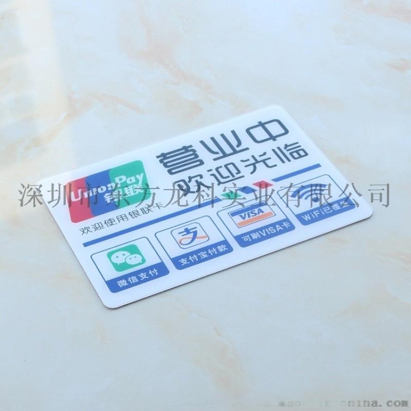 金属标牌理光uv打印机小幅面广告标牌平板打印机