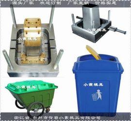中国塑料注射模具厂家注塑家用垃圾桶模具精品推荐