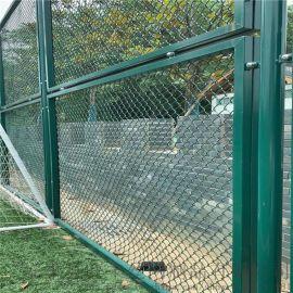 护栏网 球场体育场围栏网 厂家定制/设计安装