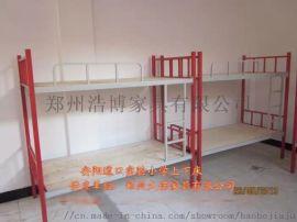 郑州厂家批发金属公寓单人床 郑州学生员工宿舍床
