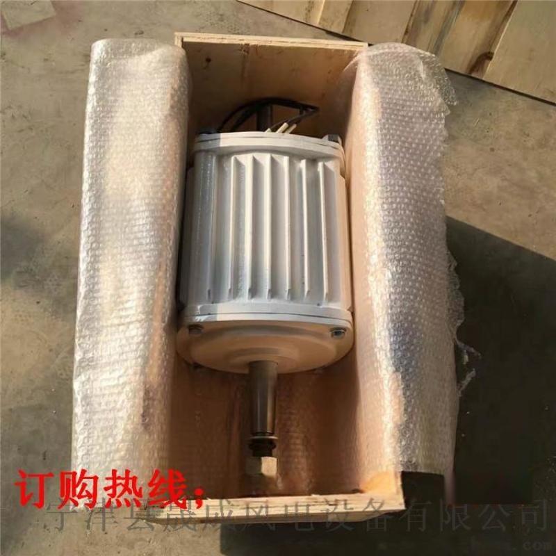 永磁风力发电机10kw1220v风力发电机厂家