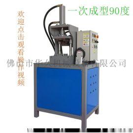 家具厂方管切角机 液压铁管冲角度机 方管切45度角