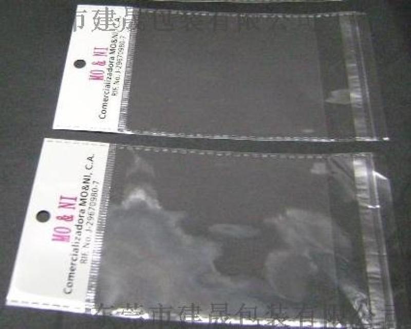 厂家批量定制PP胶袋  服装包装袋、不干胶自粘袋