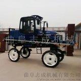 玉米專用施肥噴藥機 52馬力四輪打藥機