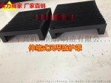石材雕刻機用風琴防護罩 伸縮防塵罩 防塵防油防焊渣