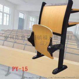 公共排椅 礼堂椅排椅 公共座椅