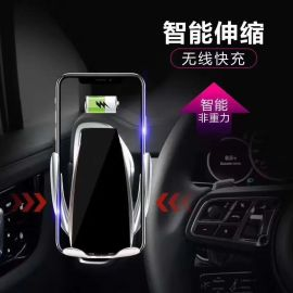 魔夹红外感应全自动车载手机无线充电器