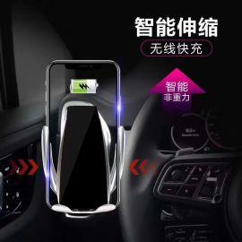 魔夾紅外感應全自動車載手機無線充電器