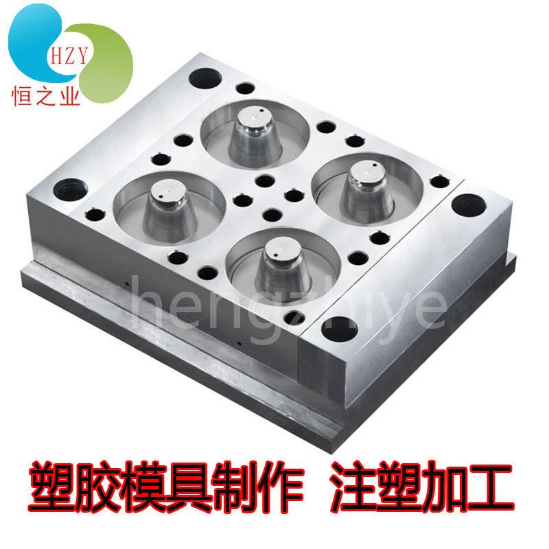 專業塑膠模具設計製造注塑加工