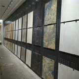 烤漆黑色衝孔板展示架陶瓷洞洞板掛板掛鉤